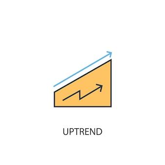 상승 추세 개념 2 컬러 라인 아이콘입니다. 간단한 노란색과 파란색 요소 그림입니다. 상승세 개념 개요 기호 디자인