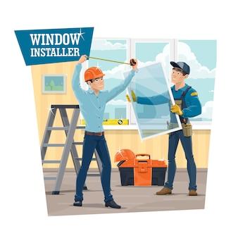 Upvc windows 설치 프로그램 작업자