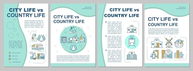都市と農村生活のパンフレットテンプレート。都市のライフスタイル、田舎暮らし。チラシ、小冊子、リーフレットプリント、線形アイコンのカバーデザイン。雑誌、年次報告書、広告ポスターのベクトルレイアウト