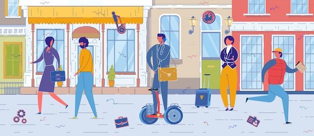 都市の乗り物としてジャイロスコープを使用して歩く都市市民と歩行