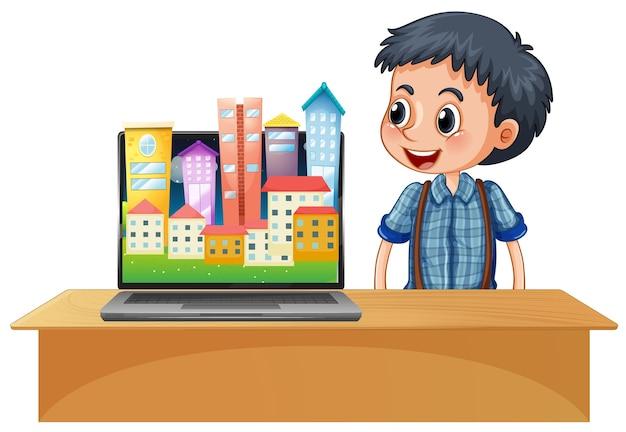 コンピュータ画面のデスクトップ上の都市
