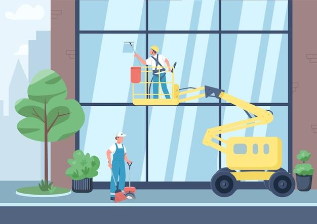 アーバンクリーニングフラットカラー。クリーナーは、背景に都市を持つ2d漫画のキャラクターをチーム化します。商業用務サービス。建物の窓の掃除と通りの掃除