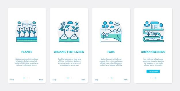 都市生態系エコロジカルテクノロジーuxuiオンボーディングモバイルアプリページ画面セット