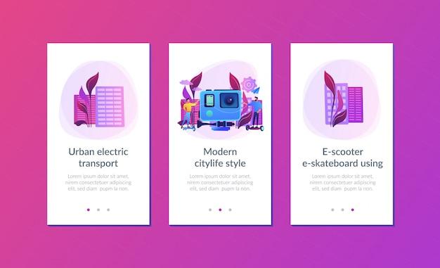 Шаблон интерфейса приложения городского электрического транспорта.