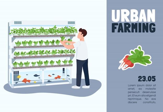 都市農業テンプレート。パンフレット、漫画のキャラクターとポスターのコンセプト。環境にやさしい製品の成長、有機生産の水平チラシ、テキスト用のチラシ