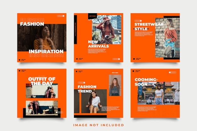 도시 패션 소셜 미디어 게시물 템플릿
