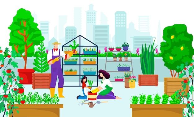 Городской сад на городской иллюстрации здания