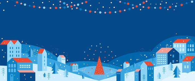 幾何学的な最小限のフラットスタイルの都市景観。雪の吹きだまり、雪、木々、お祭りの花輪に囲まれたクリスマスの冬の街
