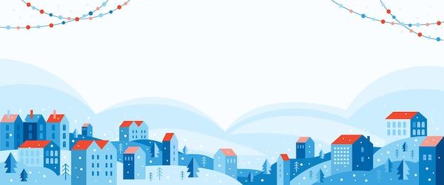幾何学的な最小限のフラットスタイルの都市景観。花輪で飾られた冬のお祝いの雪の街。