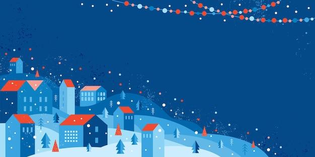 幾何学的な最小限のフラットスタイルの都市景観。雪の吹きだまり、雪、木々、お祭りの花輪に囲まれた新年とクリスマスの冬の街。