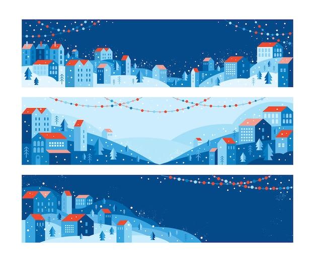 都市景観。花輪のある新年とクリスマスの冬の街。横長のバナー。テキスト用のスペース