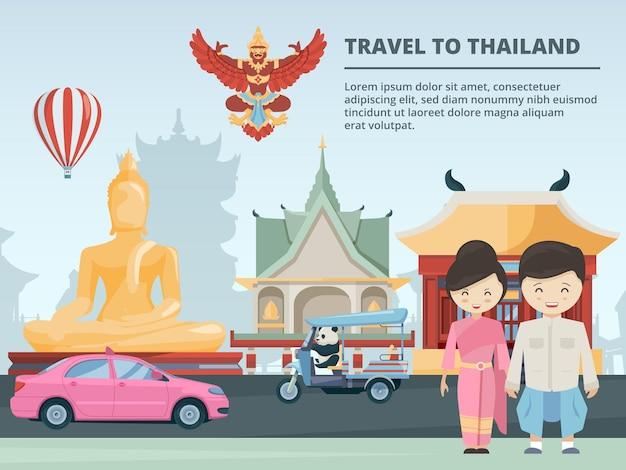 タイの建物や文化的ランドマークのある都市景観。