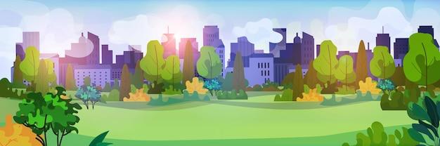 Городской парк на открытом воздухе городские здания городской фон горизонтальный векторные иллюстрации