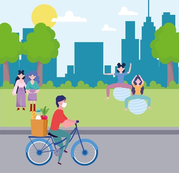 도시 사람들 활동
