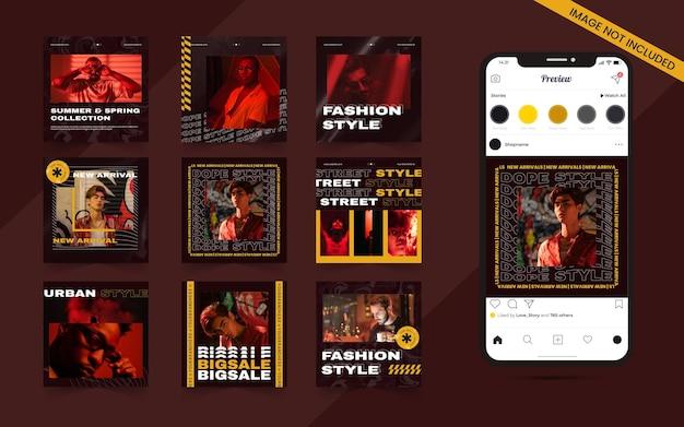 인스타그램 퍼즐 광장 프로모션 템플릿을 위한 소셜 미디어 포스트 피드 배너의 urban streetwear 스타일 패션 판매 세트