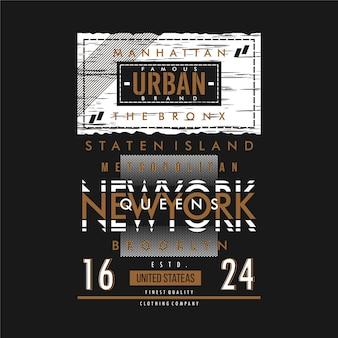 도시 스타일 퀸즈 뉴욕시 우수한 문화 그래픽 타이포그래피 티셔츠 디자인
