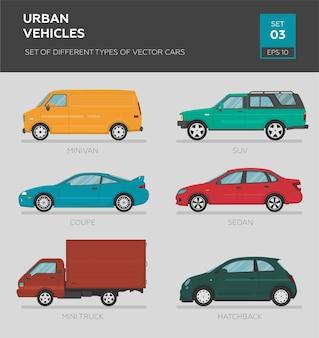 都市車両。さまざまな種類のベクトル車セダンのセット