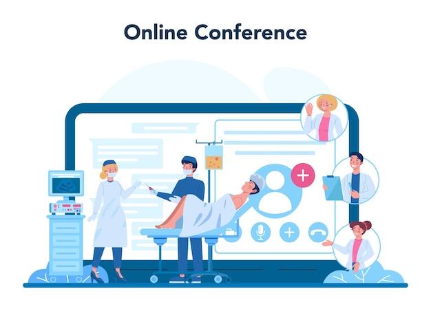 Онлайн-сервис или платформа уролога