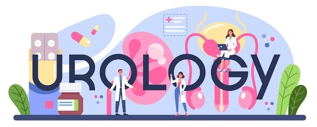 泌尿器科の活版印刷のヘッダー。腎臓と膀胱の治療、病院の泌尿器科治療のアイデア。