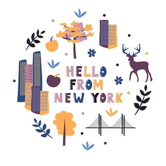 미국 컬렉션입니다. 안녕하세요 뉴욕 테마입니다. 상태 기호