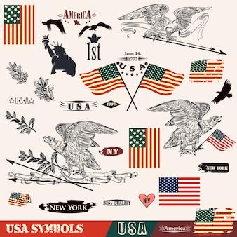 미국 요소 컬렉션