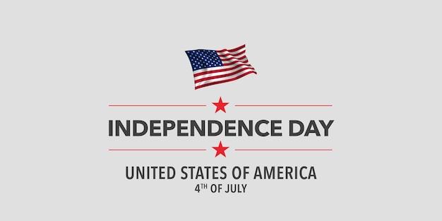 Счастливый день независимости сша баннер. соединенные штаты америки праздник 4 июля с развевающимся флагом
