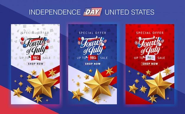 アメリカ独立記念日販売促進広告バナーテンプレート。7月4日のお祝いポスターテンプレート。