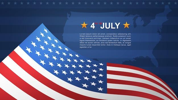 アメリカ国民のお祝いのイラスト