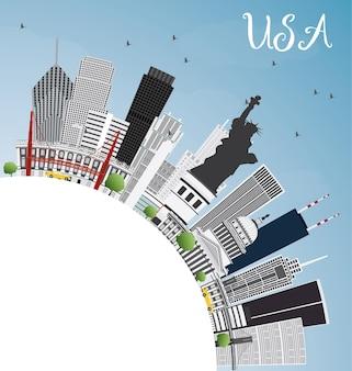 회색 고층 빌딩, 랜드마크 및 복사 공간이 있는 미국 스카이라인. 벡터 일러스트 레이 션. 현대 건축과 비즈니스 여행 및 관광 개념입니다. 프레젠테이션 배너 현수막 및 웹사이트용 이미지.