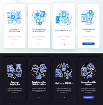 사용 평가 온보딩 모바일 앱 페이지 화면