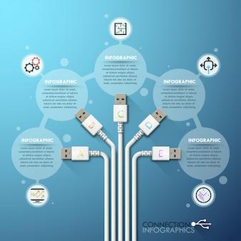 ビジネスusb接続インフォグラフィックステンプレート