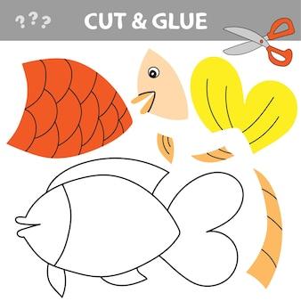 はさみと接着剤を使用して、輪郭の内側の画像を復元します。子供のための紙のゲーム。金魚を使ったシンプルな子供向けアプリケーション