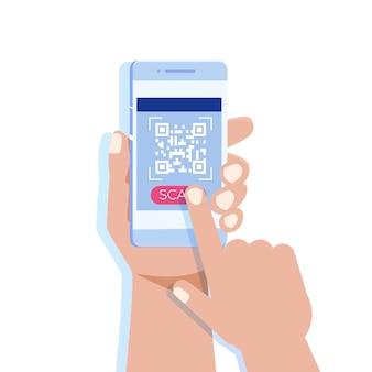 Qr 코드 스캔에는 스마트 폰을 사용하십시오.