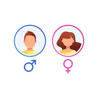 ユーザーのアバター。男性と女性の顔が白い背景で隔離。ベクトルのアイコン。