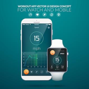 모바일 및 시계 장치 일러스트레이션을위한 운동 응용 프로그램의 웹 요소가있는 사용자 인터페이스 디자인 개념