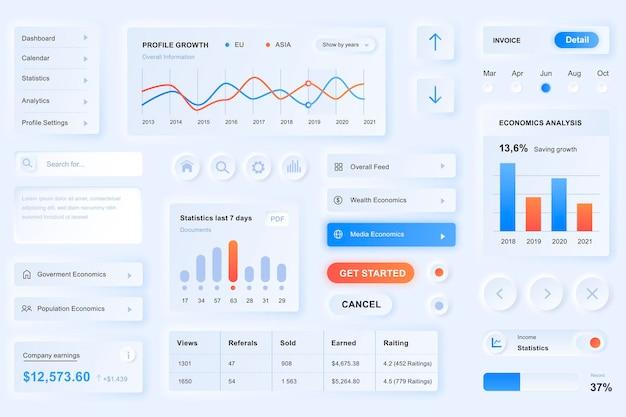 データanalisysモバイルアプリのユーザーインターフェイス要素