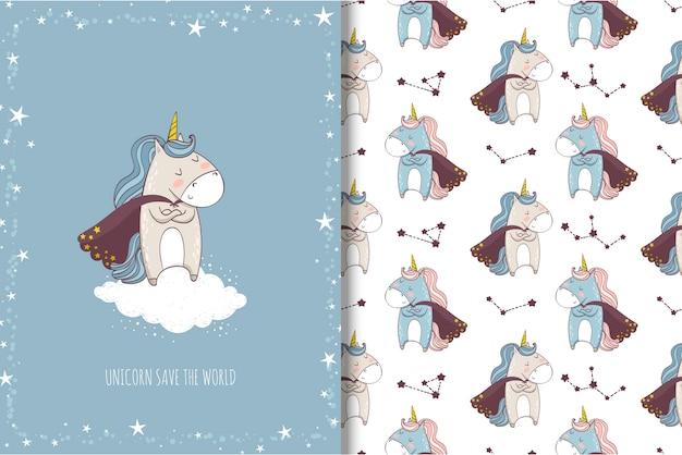 Сute cartoon unicorn superhero card and seamless pattern