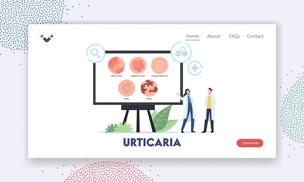 Utricaria 방문 페이지 템플릿. 피부 질환 포진 대상 포진, 피부병, pityriasis versicolor, 타박상 또는 백반증의 인포 그래픽을 제시하는 작은 의사 캐릭터. 만화 벡터 일러스트 레이 션
