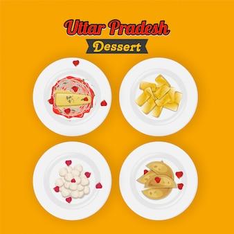 Uttar pradesh黄色の背景にデザートのコレクション。