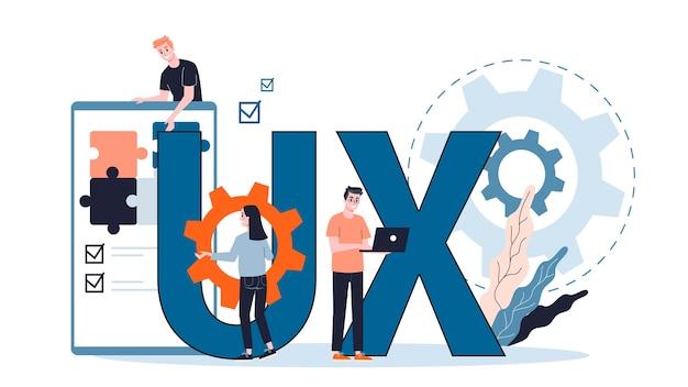 Ux。ユーザー向けのアプリインターフェースの改善。現代の技術コンセプト。図