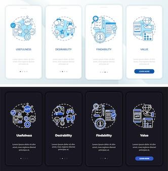 Ux 기본 온보딩 모바일 앱 페이지 화면