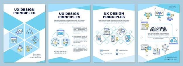 Ux 디자인 원칙 브로셔 템플릿입니다. 매력적인 인터페이스를 만듭니다. 전단지, 소책자, 전단지 인쇄, 선형 아이콘이 있는 표지 디자인. 프레젠테이션, 연례 보고서, 광고 페이지용 벡터 레이아웃