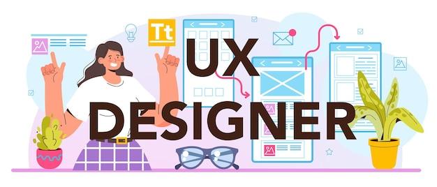 Uxデザイナーの活版印刷ヘッダー。アプリインターフェースの改善。ユーザーインターフェースデザイン