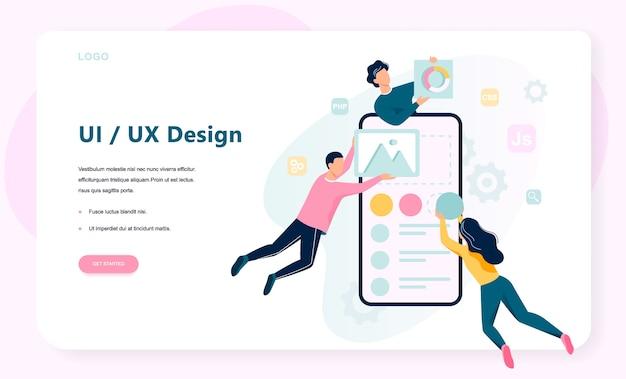 Ux ui。ユーザー向けのアプリインターフェースの改善。現代の技術コンセプト。スタイルのイラスト