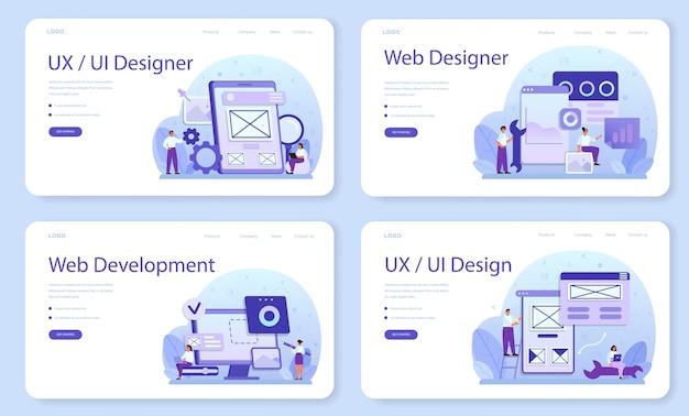 Uxuiデザイナーのwebバナーまたはランディングページセット