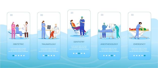 医学とヘルスケアのオンボーディングモバイルアプリの画面テンプレート。産科、外傷学、歯科、麻酔学。ウォークスルーのウェブサイトでのキャラクターのステップ。 ux、ui、guiスマートフォンの漫画インターフェース