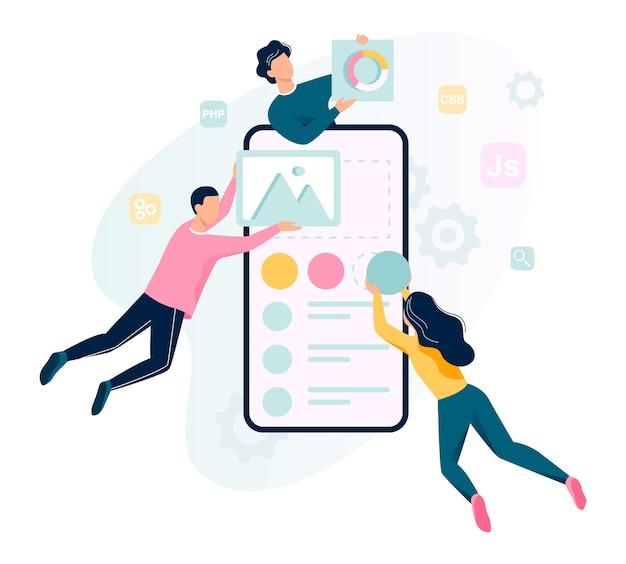 Ux ui 웹 배너 디자인. 사용자를위한 앱 인터페이스 개선. 현대 기술 개념. 삽화