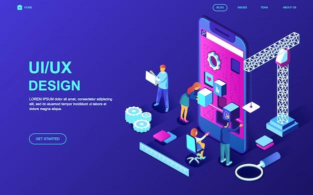 Ux、uiデザインの現代フラットデザインアイソメトリックコンセプト