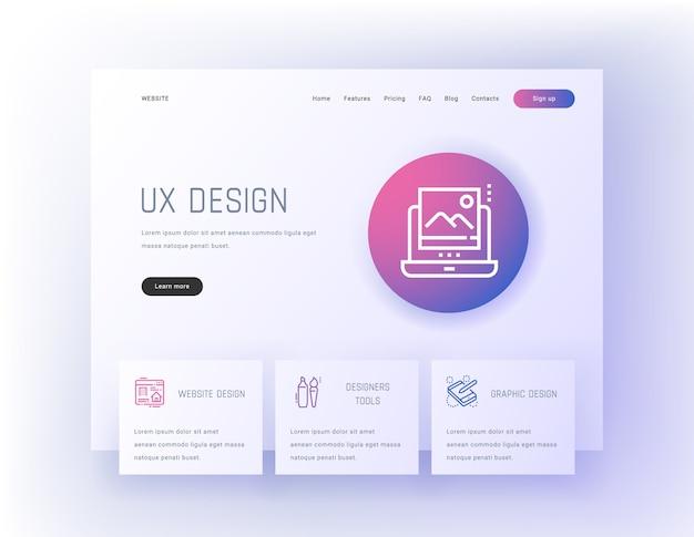 Дизайн ux