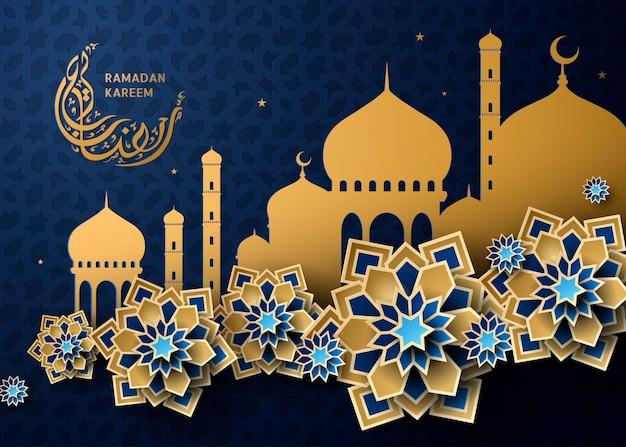 Великолепный геометрический цветочный узор и мечеть арабская каллиграфия приветствие плакат